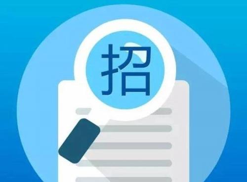 民营企业招投标的注意事项以及招投标资质介绍.jpg