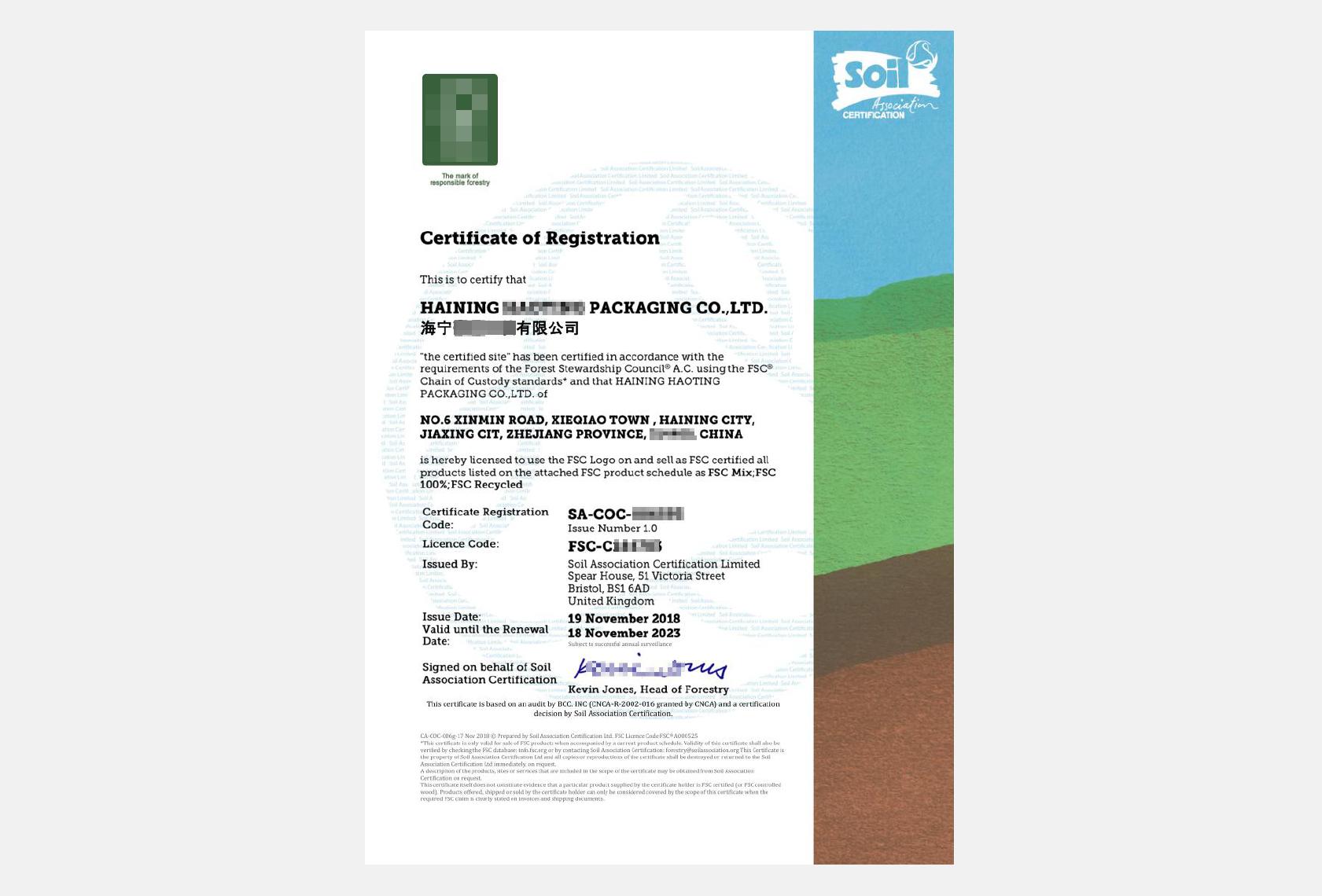 【森林资源保护伞】FSC森林认证证书